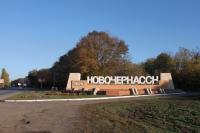 Монумент на въезде в Новочеркасск
