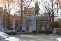 """Улица Московская, 49. Здание детского сада """"Ладушки"""""""
