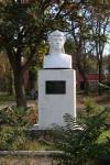 Памятник герою Советского Союза Георгию Сорокину