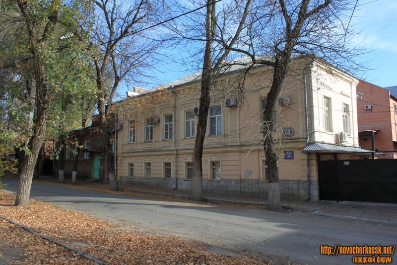 Улица Дубовского, 15