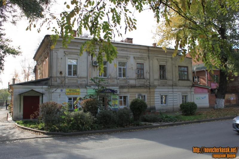 проспект Ермака, 91