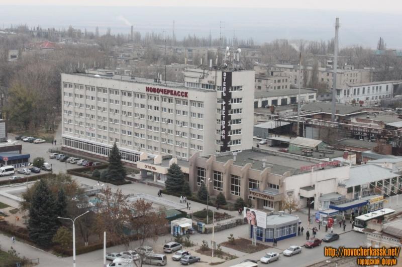 Гостиница и ресторан Новочеркасск