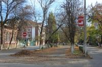 Аллея по улице Атаманской