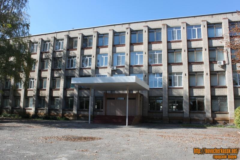 Школа №25, Хотунок