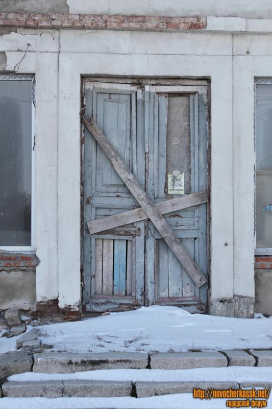 Долгосрочный ремонт здания на площади Троицкой