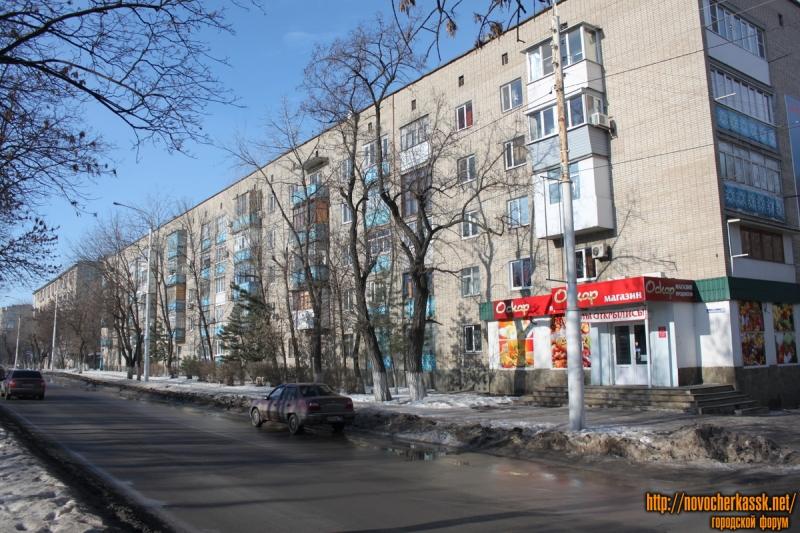 пр. Баклановский, 80