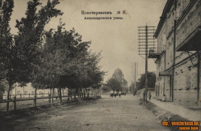 Александровская улица (пересечение с Атаманской)