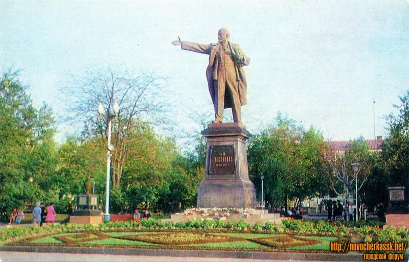 Мемориал на площади В. И. Ленина