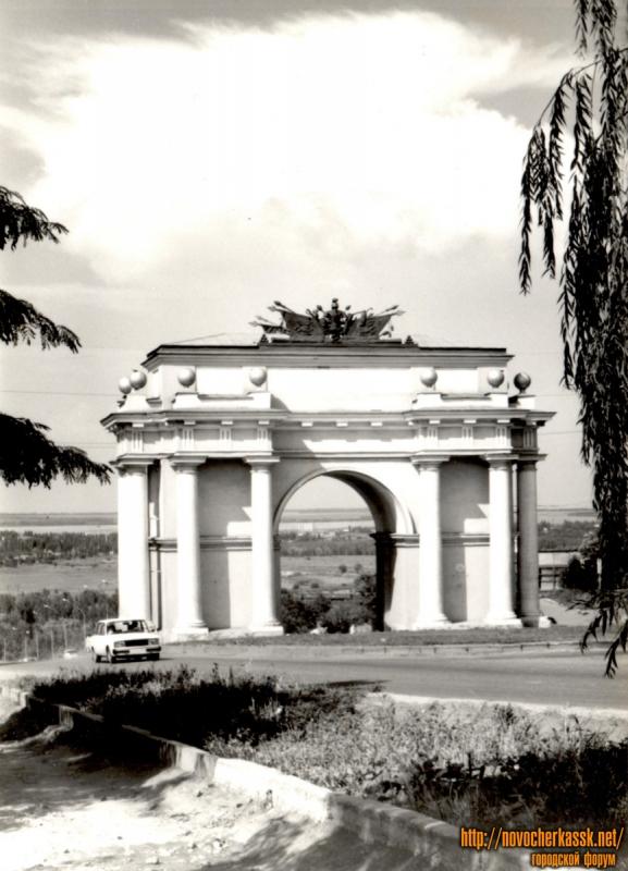 Триумфальные ворота. 1814-1817