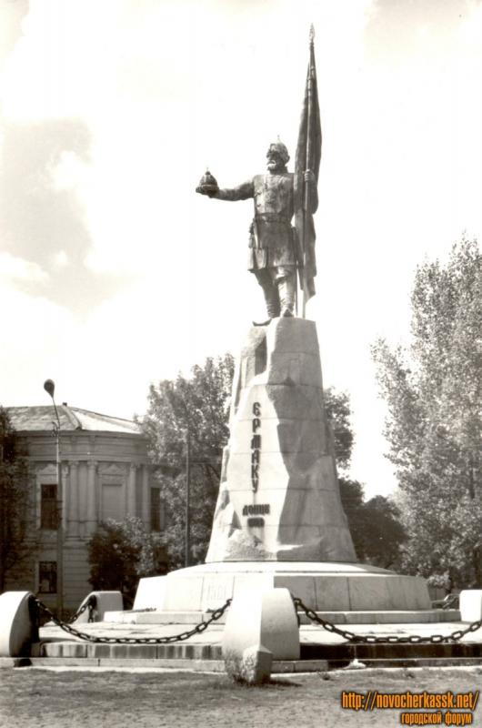 Памятник Ермаку. 1904