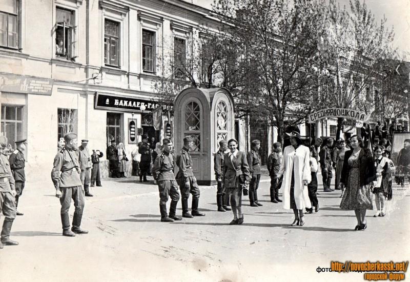 Демонстрация на на проспекте Подтелкова (Платова)