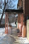 улица Троицкая