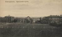 Крещенский (Красный) спуск. Вид с площади Ермака