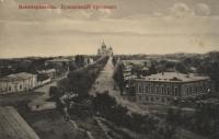 Проспект им. Ермака.. Вид с Троицкой площади