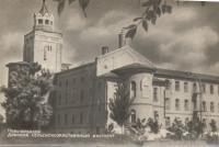 Донской сельскохозяйственный институт