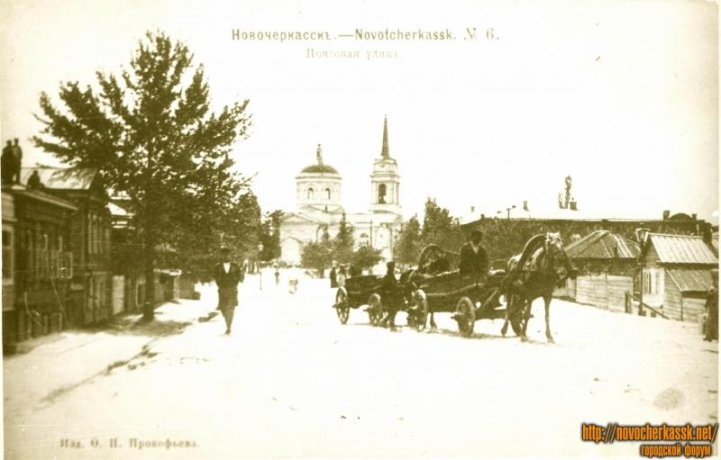 Вид на Николаевскую церковь (улица Пушкинская). №6. «Почтовая улица»