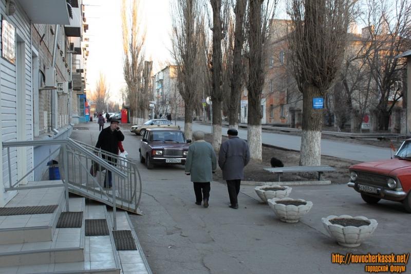 Улица Народная, 64