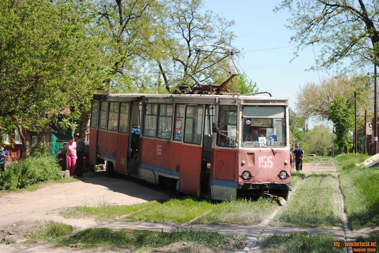 фото с трамваем новочеркасск чего можно обжарить
