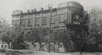 Здание школы №17. Красный спуск