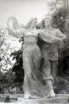 Скульптуры в Александровском парке