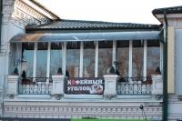 """""""Кофейный уголок"""" на втором этаже ТЦ Центральный"""
