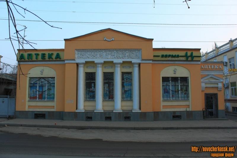 Баклановский, 74