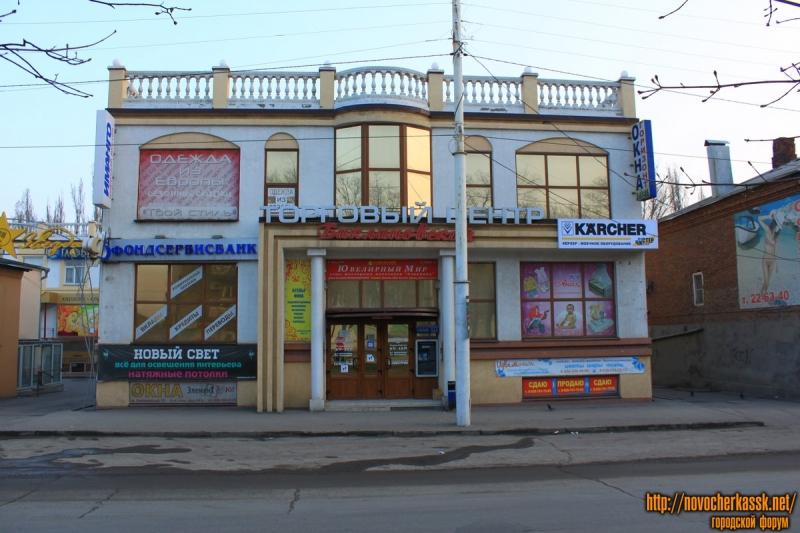 """Баклановский, 72. ТЦ """"Баклановский"""""""