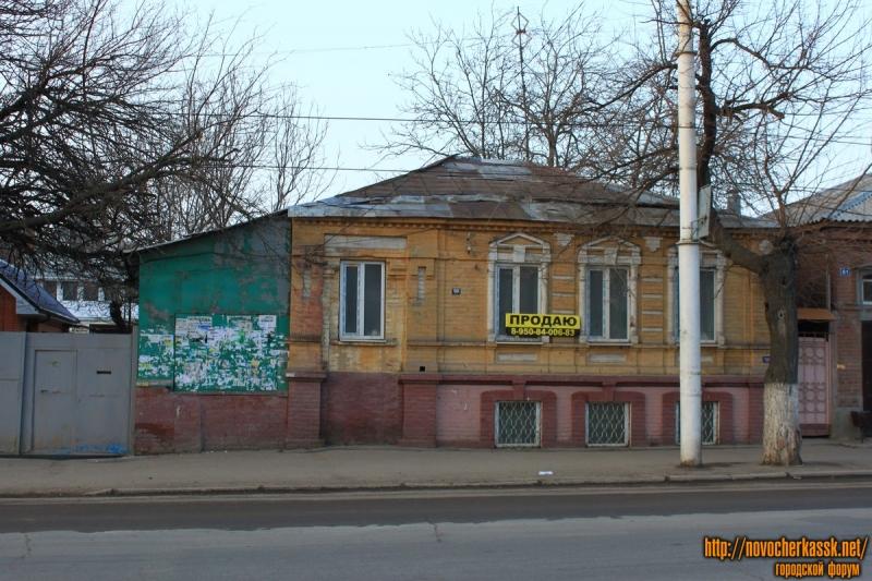 Проспект Баклановский, 59