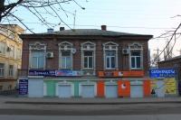 Баклановский, 70