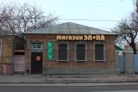 Проспект Баклановский, 61