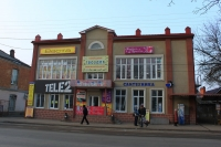 Проспект Баклановский, 57А