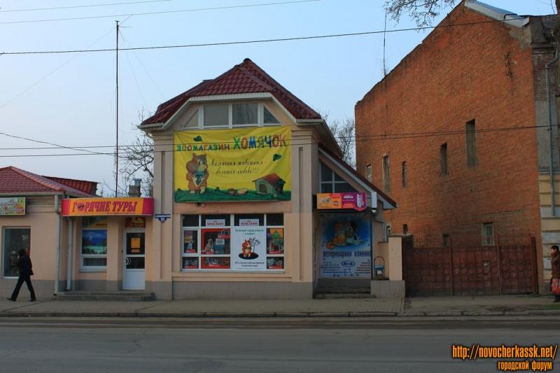 Проспект Баклановский, 55