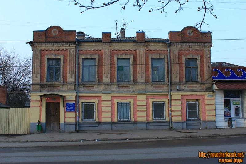 Проспект Баклановский, 49