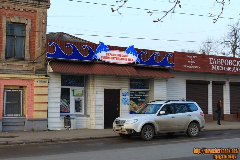 Проспект Баклановский, 51