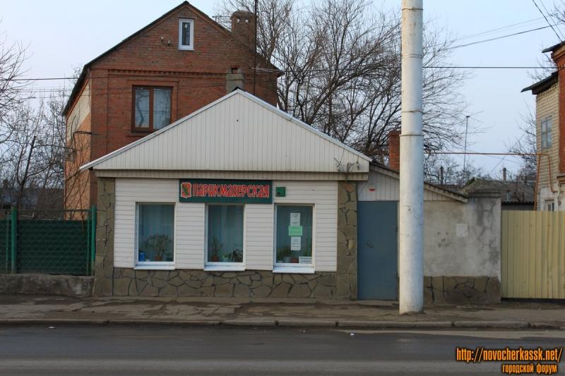 Проспект Баклановский, 47