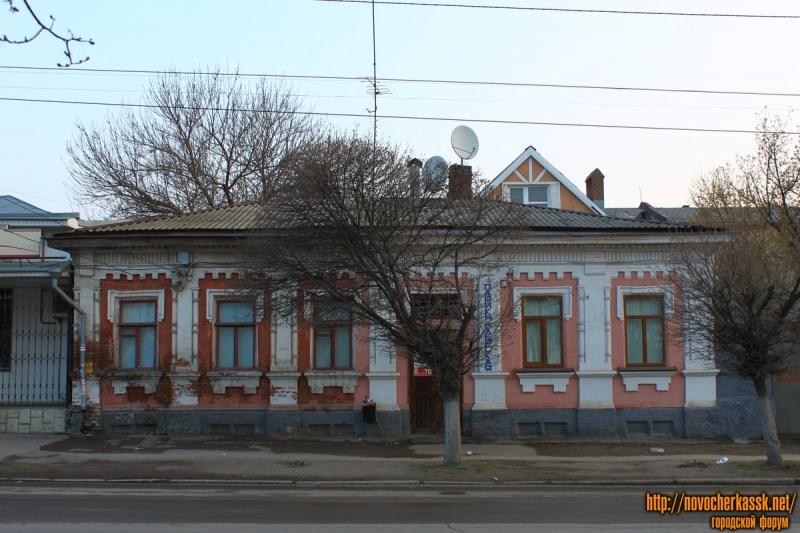 Проспект Баклановский, 52
