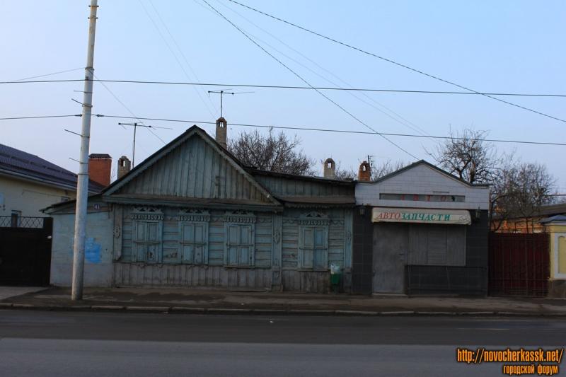 Проспект Баклановский, 41