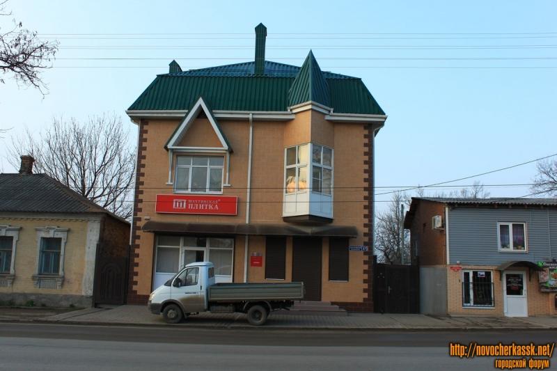 Проспект Баклановский, 37
