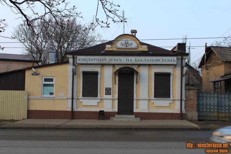 Проспект Баклановский, 33