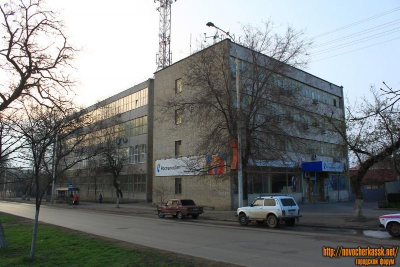 Проспект Баклановский. Новочеркасский узел электросвязи