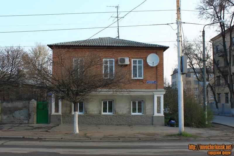 Проспект Баклановский, 10