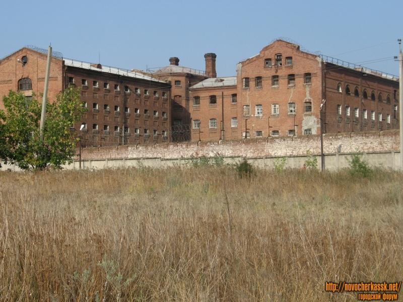 Следственный изолятор (тюрьма в Новочеркасске)