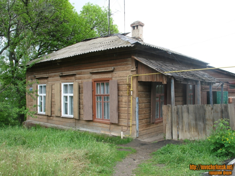 Улица Кавказская, угол спуска Ермака