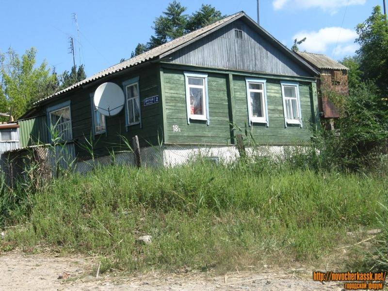 Переулок крутой, дом 2, угол с Социалистической