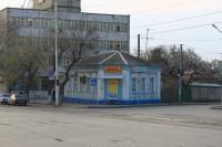 Угол Баклановского и Пушкинской. Пункт выдачи DHL