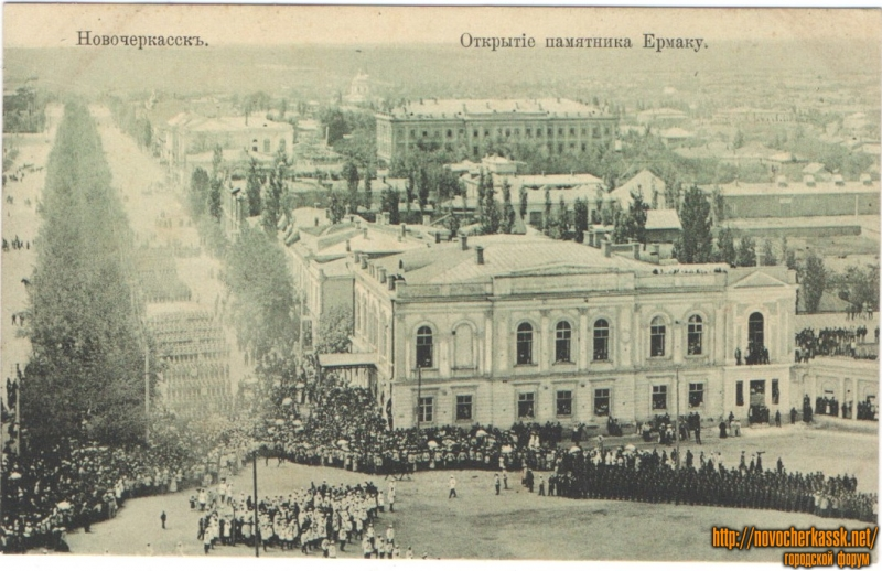 Открытие памятника Ермаку