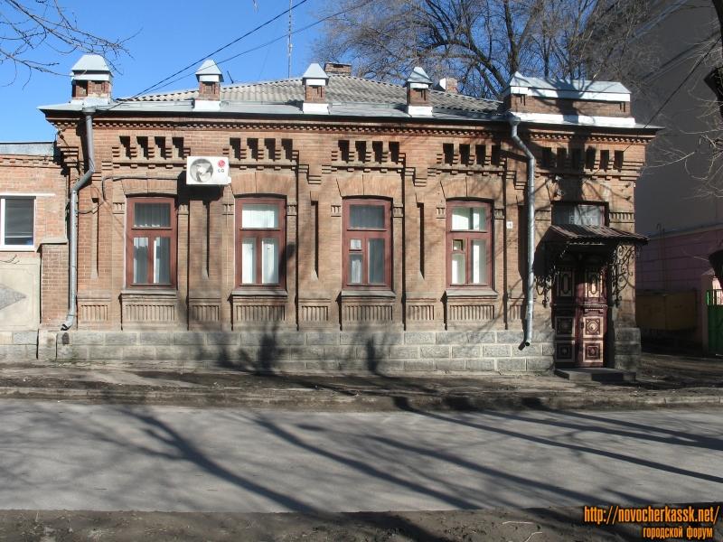 Пушкинская, 98