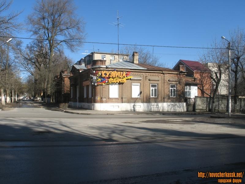 Угол Пушкинской и Кривопустенко