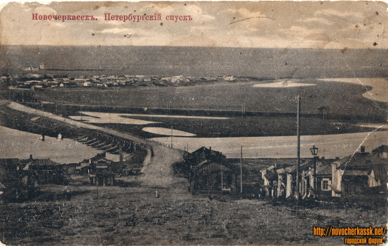 Спуск Герцена (Петербургский)