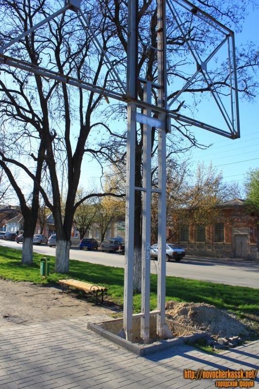 Демонтаж рекламных конструкций с приходом нового мэра. Аллея на проспекте Баклановском